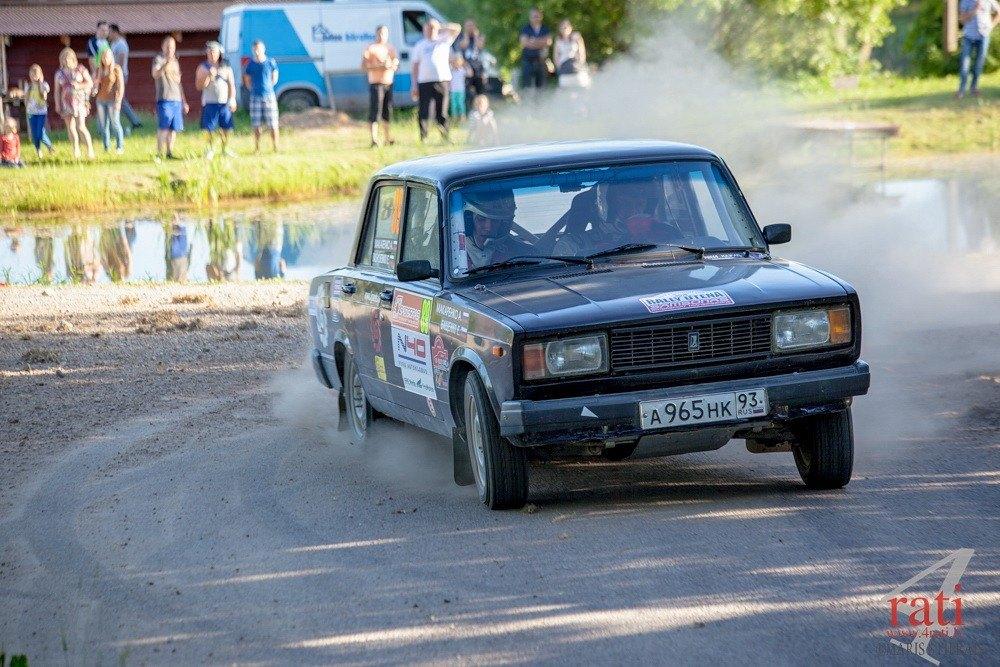 Rally Utena
